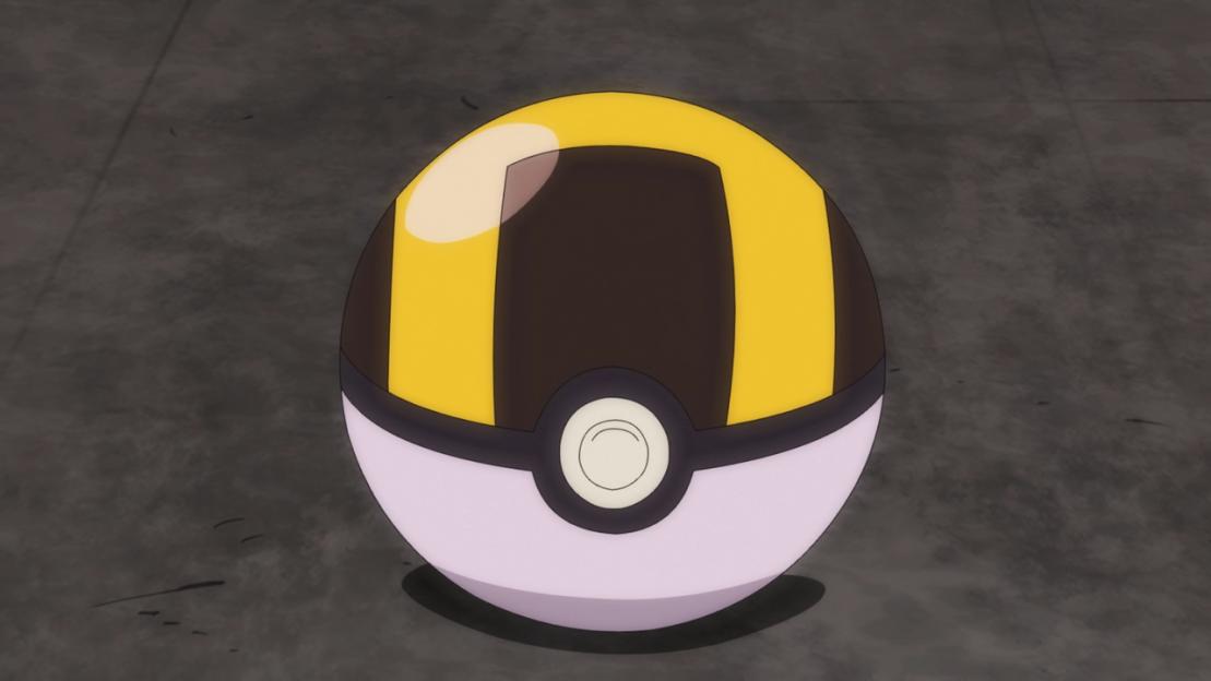 Pokémon lanza una réplica especial de Ultra Ball